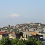 Гора Арарат. Вид из Еревана